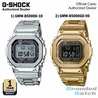 [OFFICIAL CASIO WARRANTY] Casio G-Shock GMW B5000 Classic Origin Full Gold Steel Watch (watch for man / jam tangan lelaki / casio watch for men / jam digital / g shock original / jam ori) GMWB5000D-1 GMW-B5000D-1D GMW-B5000GD-9D Gold Watch Jam Emas Gshock