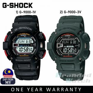 Casio G-Shock G-9000 Men's Digital MudMan Mud Man Resin Watch (watch for man / jam tangan lelaki / casio watch for men / casio watch / men watch / watch for men / jam digital) G-9000-1 G-9000-1V G-9000-3 G-9000-3V G9000