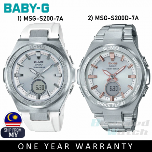 Casio Baby-G Steel MSG-S200 Women's Digital Analog Watch (watch for Woman / jam tangan Wanita / Perempuan / casio watch for Woman / casio watch / Lady watch / watch for Woman / jam digital) MSG-S200-7A MSG-S200D-7A MSGS200-7 MSG-S200D-7