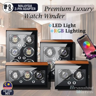 High Quality Premium Luxury Auto Vertical Watch Winder RGB Bluetooth LED Light Android / IOS Automatic Rotate Watch Box 2 Slots / 4 Slots / 6 Slots Premium PU Leather For Watch Collector (Gift Box Present, Watch Lover, Luxury Watch Box)