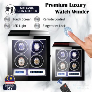 High Quality Premium Luxury Auto Watch Winder Automatic Rotate Watch Box 4 Slot PU Carbon Leather Watch Collector LED
